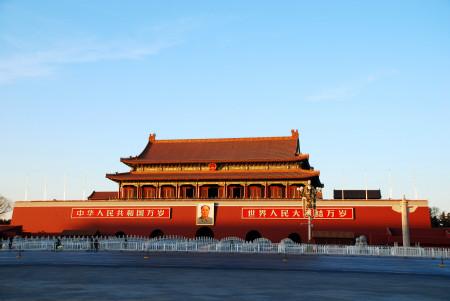 Tiananmen Gate Of Heavenly Peace in Beijing, China