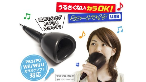 jtt-usb-microphone-soundproof-cup