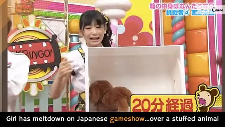 Japan Game Show Girls